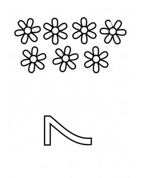 Policz kwiatki
